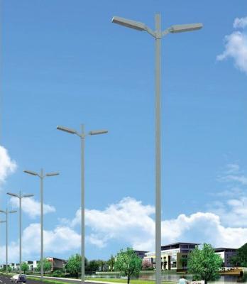 LED户外太阳能路灯